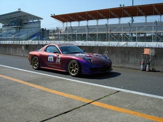 2009/03/10 HKS TC2000