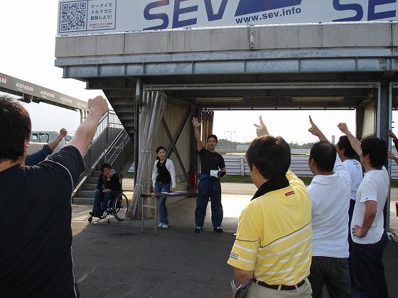 2009/06/17 夢工房TC1000走行会 5