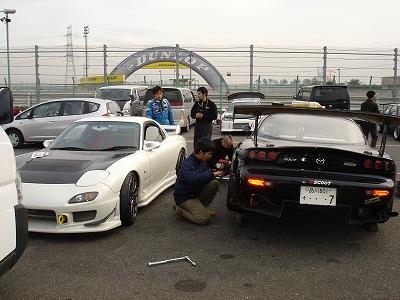 2009/11/05 TC2000テスト