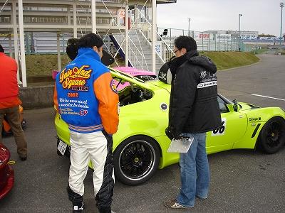 2009/11/22 エリーゼスーパーテック TC2000