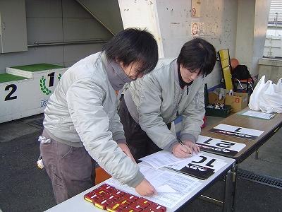 2010/12/02 夢工房TC2000走行会 1